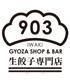 GYOUZA SHOP 903
